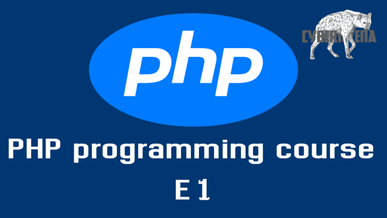 free PHP programming course E1 learn to code